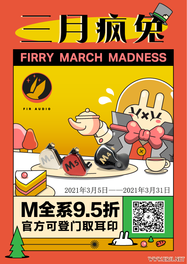 firry march madness_fa(1)-01.png